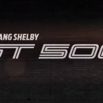 Mustang Shelby GT500:700匹悍馬